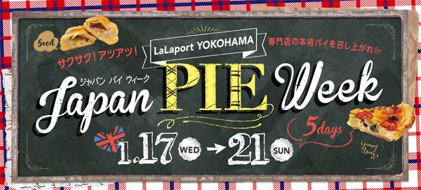 JAPAN PIE WEEK_ƒ`ƒ‰ƒVL˜g