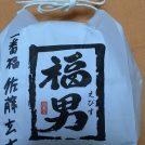 イベントも実施!縁起のいいお米やもち麦も☆寝屋川「京阪米穀」