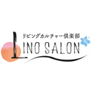 「LINO SALON(リノサロン)」新講座受講受け付け中!