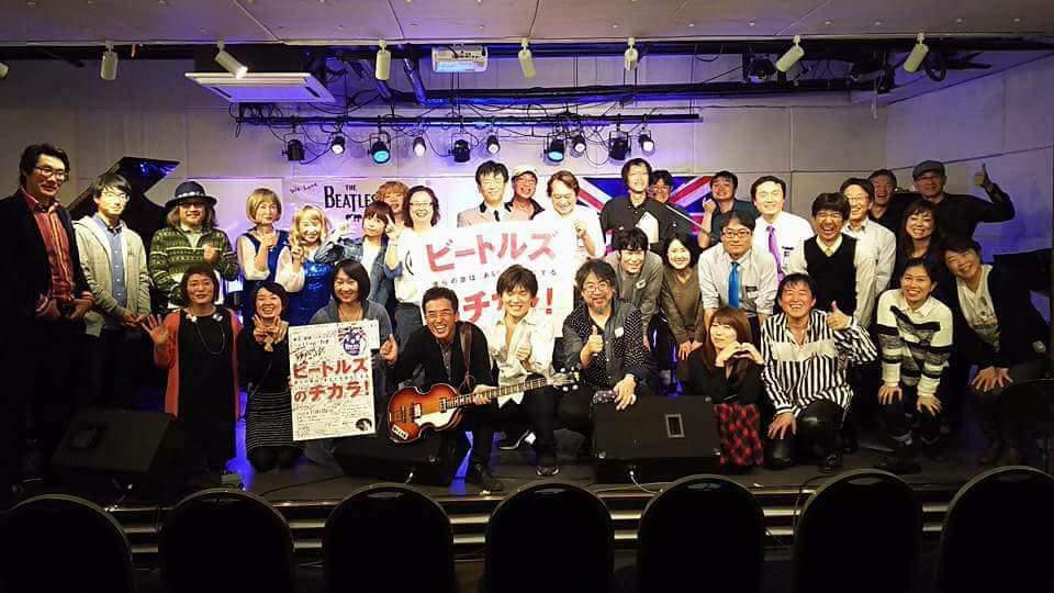 ようこそ♪埼玉へ「ビートルズのチカラ!」復興支援ライブがやって来る