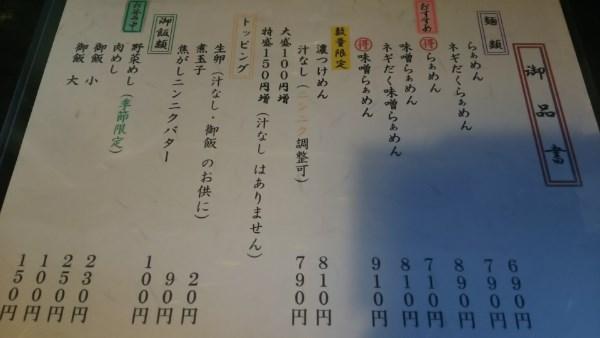 s-31 keitai seko 373 (1)