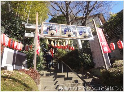 神奈川県の座間神社(伊奴寝子社)