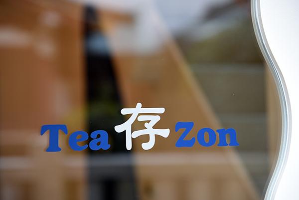 TeaZon(ティーゾン)@柏駅東口のくつろげる紅茶専門店で本格的アフタヌーンティーを