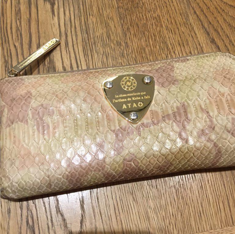 """【私のお気に入りのお財布】神戸ブランドATAOの""""育てるお財布"""""""