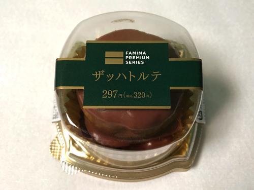 「ファミマプレミアム ザッハトルテ」320円/ファミリーマート