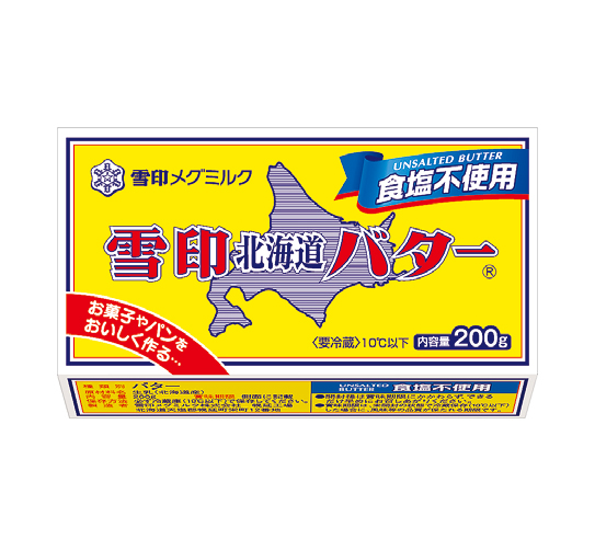 雪印北海道バター食塩不使用