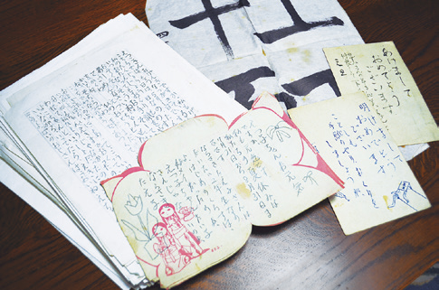 松本さんから受け取った手紙とはがき