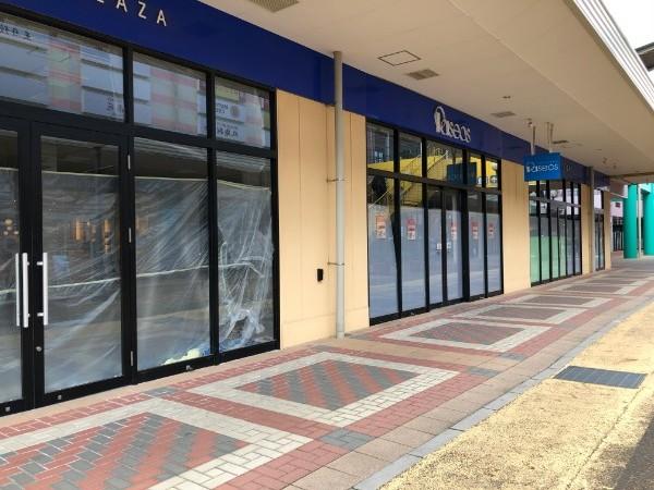 【開店】印西に「ロピア 印西BIGHOP店(仮)」今春オープン