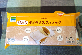 mochimochi8
