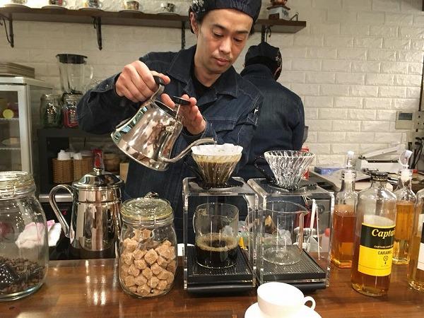 Edamame COFFEE