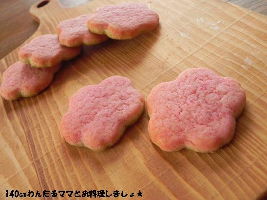 ホットケーキミックスで作れる~簡単ひし餅風クッキー♪