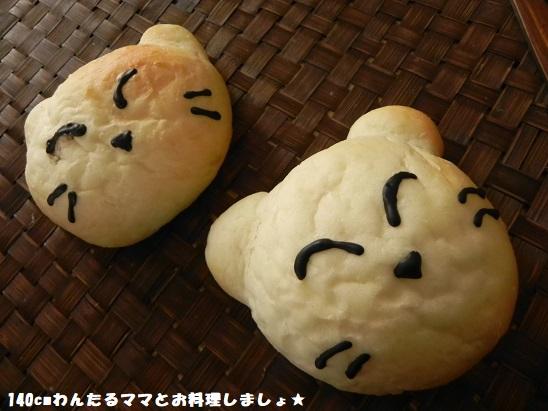 2/22の猫の日にぴったりな猫パン♪