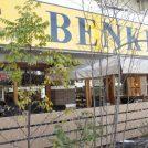 BENKEI(ベンケイ)が守山区に出店!コッペパンを食べにモーニングへ行こう♡