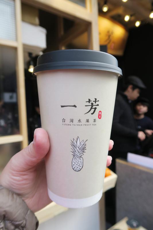一芳(イーファン)台湾水果茶・ホット飲料用紙カップ