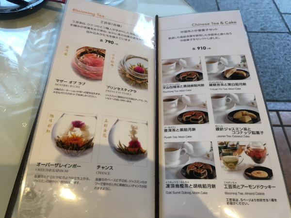 cafe_2-6