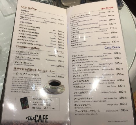 cafe_2-7