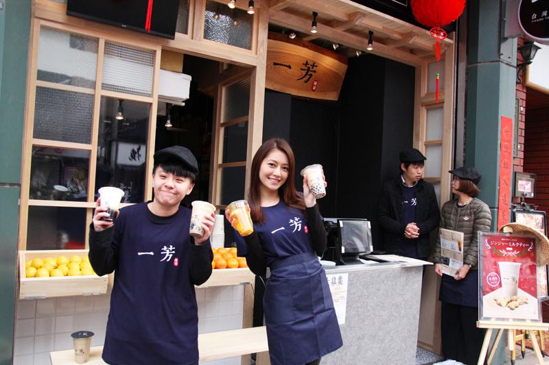 一芳(イーファン)台湾水果茶・浅草店