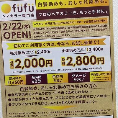 fufu00
