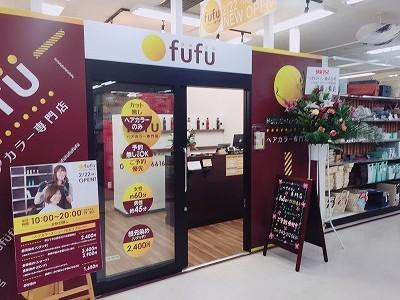 fufu03