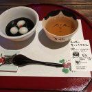 大阪天満で発見!ごま専門店「萬次郎 蔵」の黒ごまくずあんが美味しい~