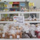 気分は宝探し!イケダパンアウトレットでお得にパンを購入♪@姶良市平松