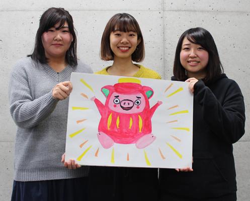 mac_sagamijyoshidai