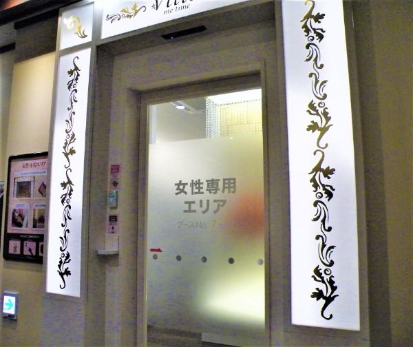 クラブ 仙台 快活