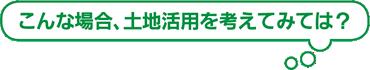 osk_180208_daiwahouse_02