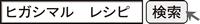 osk_180222_higashimaru_17