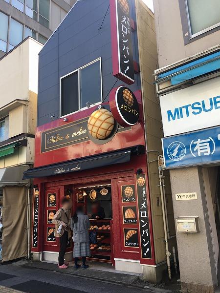 【開店】千葉初出店「Melon de melon千葉中央店」2/28(水)OPEN!