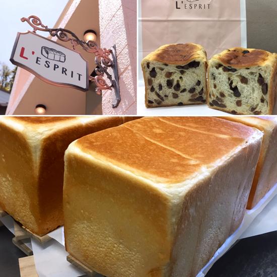 食パン専門店L'ESPRIT