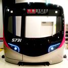 【日野】3/28(水)は、電車の仕組みを親子で学ぼう!「京王れーるランド」