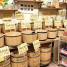 世界の生豆が30種類!注文を受けてから焙煎する寝屋川「コーヒーロースト こまめ」