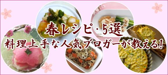 0301-daidokoro-banner4