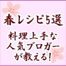 0301-daidokoro-eyecatch3