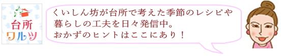 0301-daidokoro9