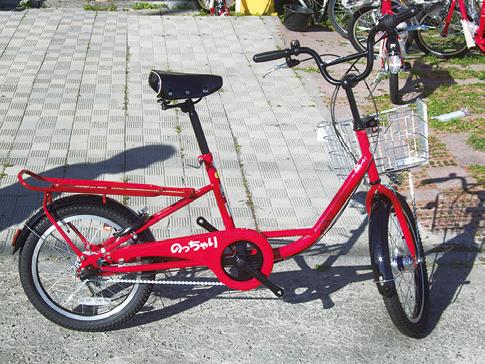 野幌駅周辺地区サイクルシェアリング(愛称・のっちゃり)