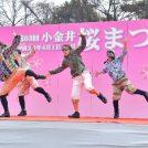 63桜ステージ ダンス