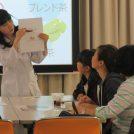 キリン飲料技術研究所員による「デカフェセミナー」開催!