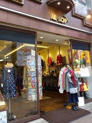 上質なバッグや洋服、海外の雑貨も!天神橋筋商店街「イソップ」