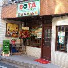 【開店】アジアンダイニング&バーBOTA(柏駅東口)