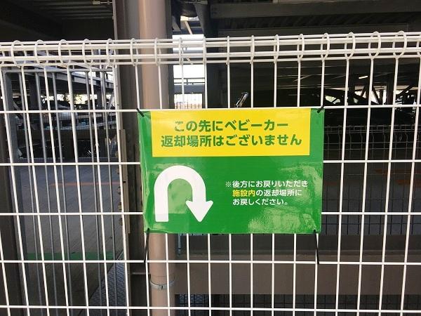 ららぽーと立川立飛の駐車場は、使う人への親切がいっぱい