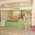 【開店】代官山駅前に「スリーツインズアイスクリーム」3/2(金)オープン!
