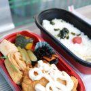 Crocchetta(クロケッタ)のお弁当を持って~♪