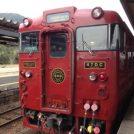 特急「いさぶろう・しんぺい」で霧島連山や桜島を望む日本三大車窓を満喫!