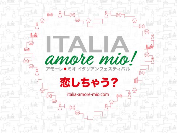Italia amore mio LOGO 4_3