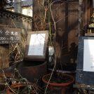 「北大宮」で見つけた店中アートでいっぱい「アートカフェ濱田」
