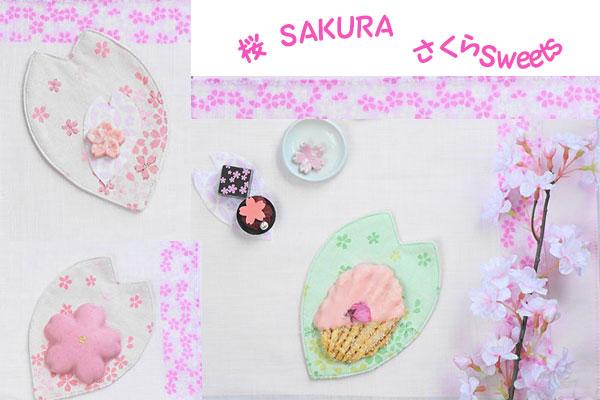 SakuraSweets