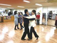 【仙台】社交ダンス