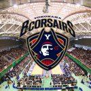 横浜ビー・コルセアーズを「B・COR CENTER」で応援しよう!